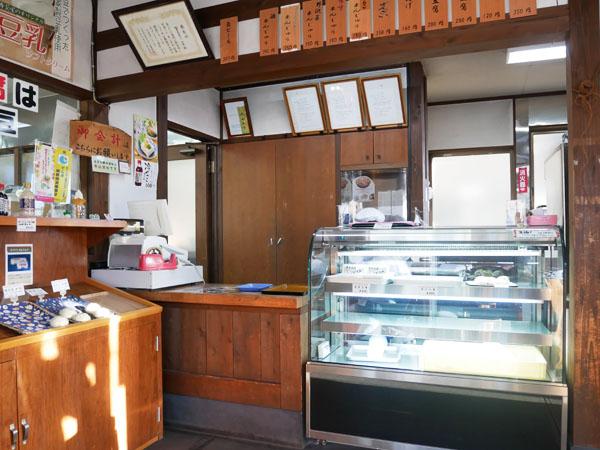 群馬県みなかみ町 たくみの里 福寿茶屋