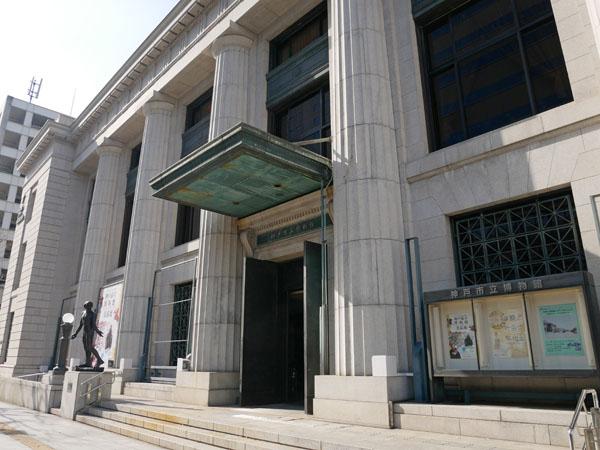 神戸市立博物館 ミュージアムカフェ 口コミ ブログ レポート