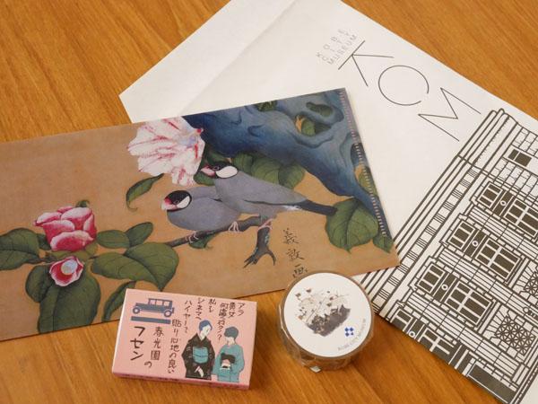 神戸市立博物館 ミュージアムショップ グッズ 購入