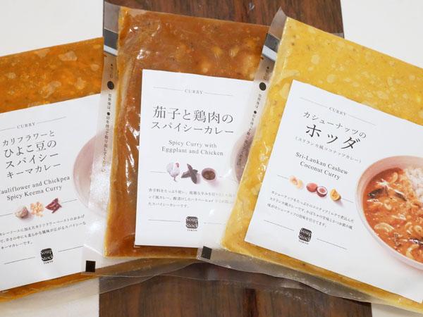スープストックトーキョー 福袋2019 カレー ネタバレ