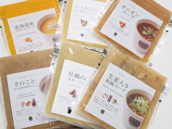 スープストックトーキョー 福袋2019 ネタバレ