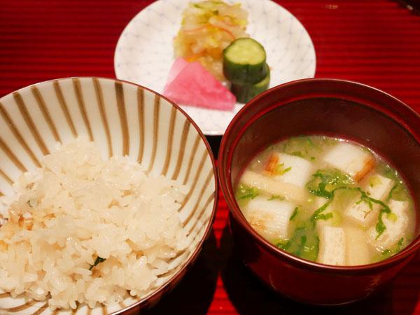 銀座 結絆(ゆいな) 口コミ 京揚げと焼き葱の白味噌椀 ブログ レポート