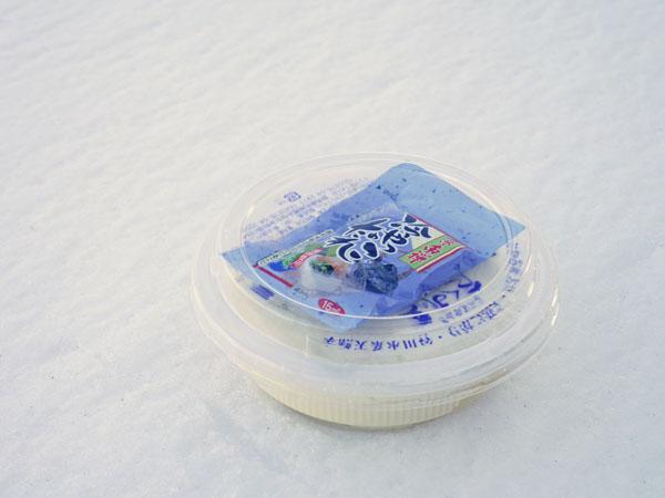 群馬県みなかみ町 たくみの里 福寿茶屋 寄せ豆腐