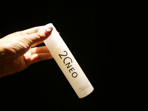 20NEO オイルクラッシュハイドレーター 口コミ ブログ
