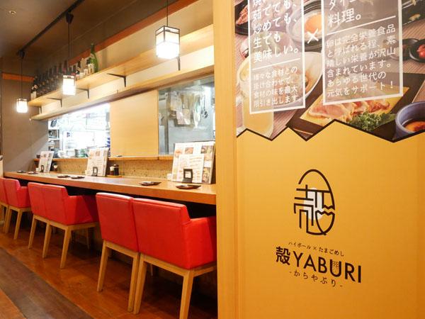 殻YABURI 船橋 口コミ ブログ レポート