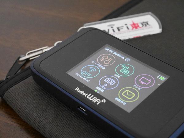 国内ワイファイレンタル WiFi東京 口コミ ブログ レポート