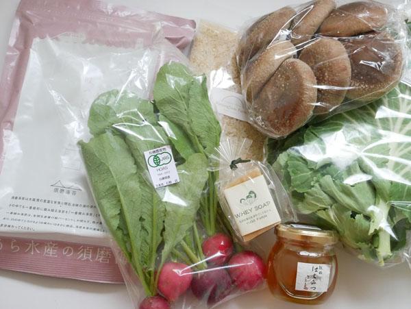 神戸市ふるさと納税返礼品「神戸の農家や漁師からのおいしいセットA」