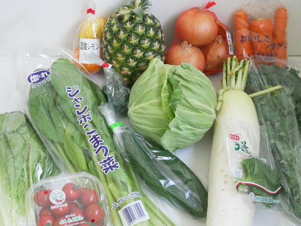 まつのベジタブルガーデン「農家さんお助け!野菜セット」ネタバレ