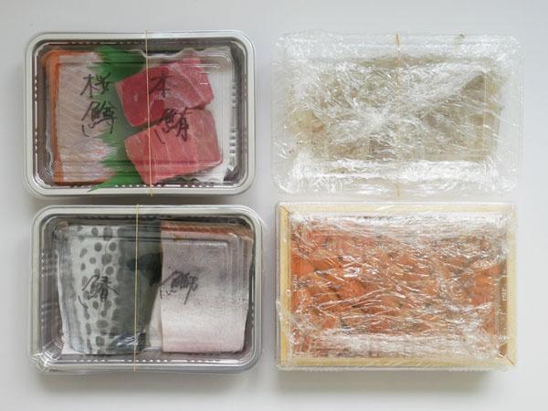 期間限定スーパーTAJIMA 豊洲市場を助けたい!食材詰め合わせ 内容 鮮魚