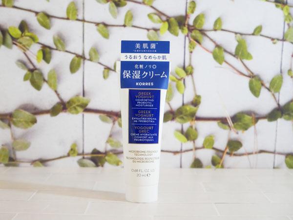 コレス ヨーグルトクリーム  口コミ レビュー ブログ