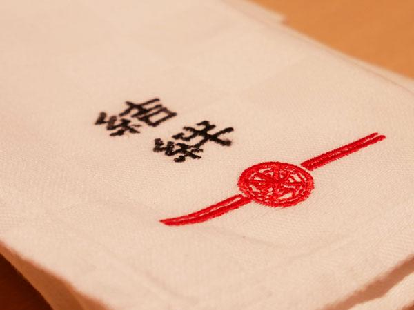 銀座 和食 結絆(ゆいな) 口コミ ブログ レポート