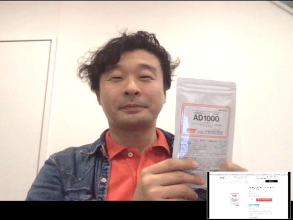 ビタミンDオンラインセミナー 日本のビタミンD研究の第一人者